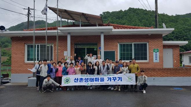 조합충북산촌생태가꾸기9.jpg