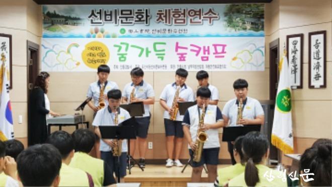 3-0531 안동시, '꿈 가득 숲 캠프'열어(지난해 숲캠프).jpg