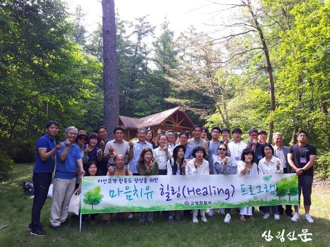 산림교육숲속힐링과정15.jpg