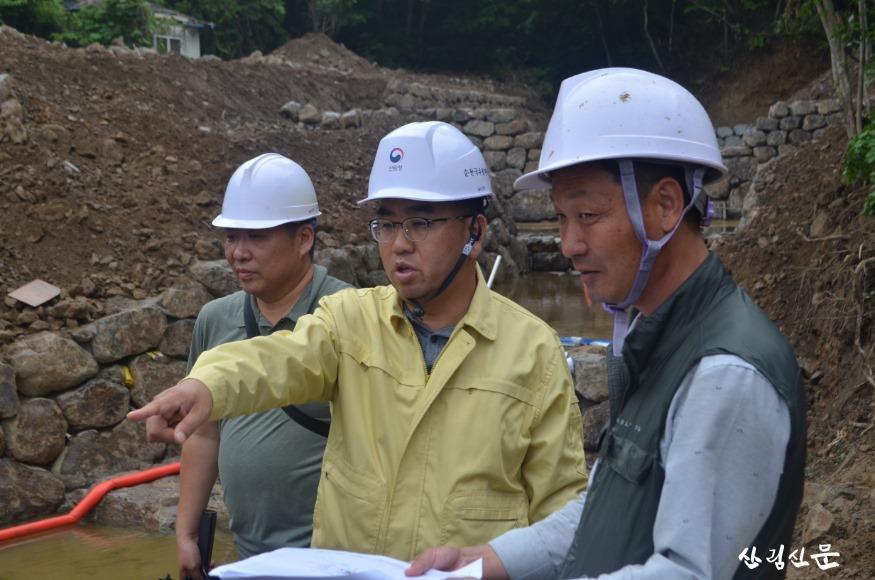 풍수해 예방 대응을 위한 현장점검 1.JPG