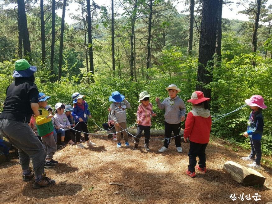 유아숲체험원운영 2.JPG