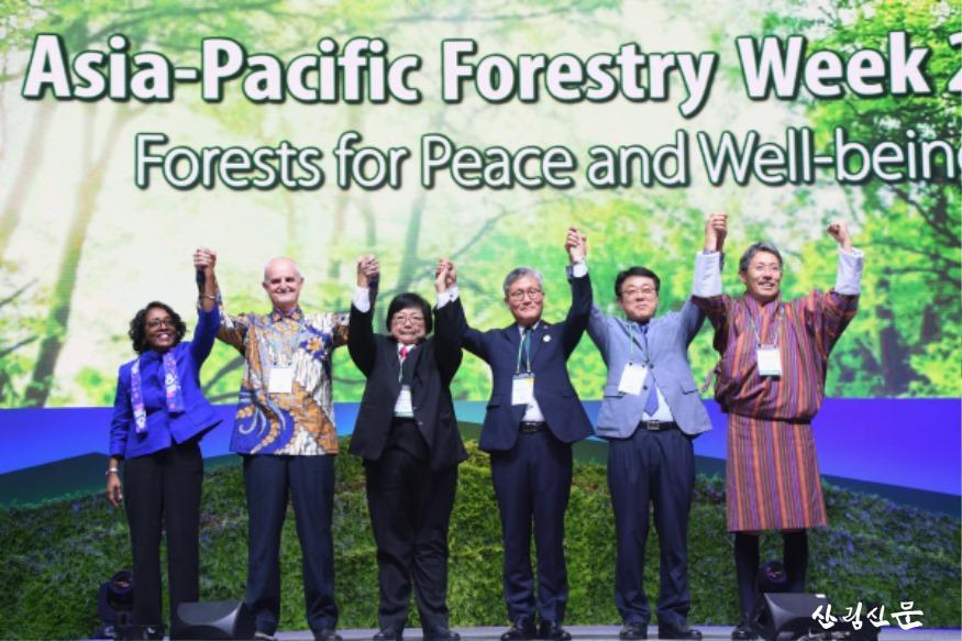 사진5_김재현 산림청장(왼쪽 네번째) 아태지역  산림위원회 및 산림주간 개회 세리머니.JPG