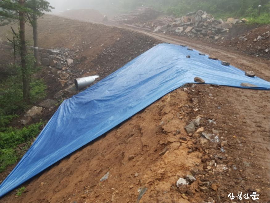 태풍 '프란시스코' 대비 산사태 우려지 점검_2.jpg