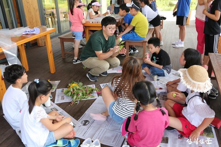 국립산림과학원 산림약용자원연구소 체험활동 1.JPG