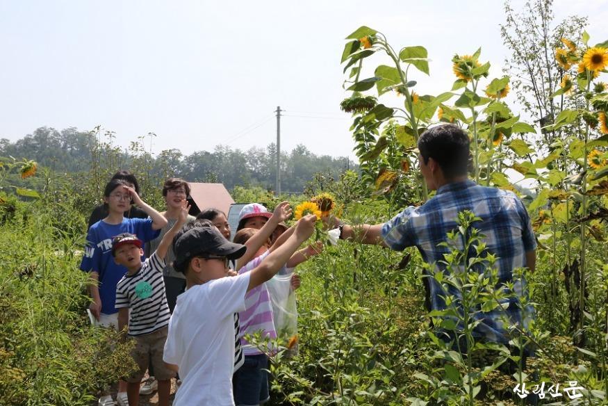 국립산림과학원 산림약용자원연구소 체험활동 2.JPG
