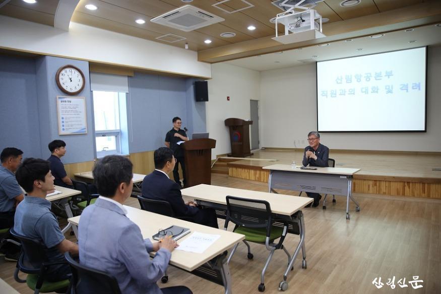 2019.8.13. 김재현 산림청장 산림항공본부 방문 (4).JPG