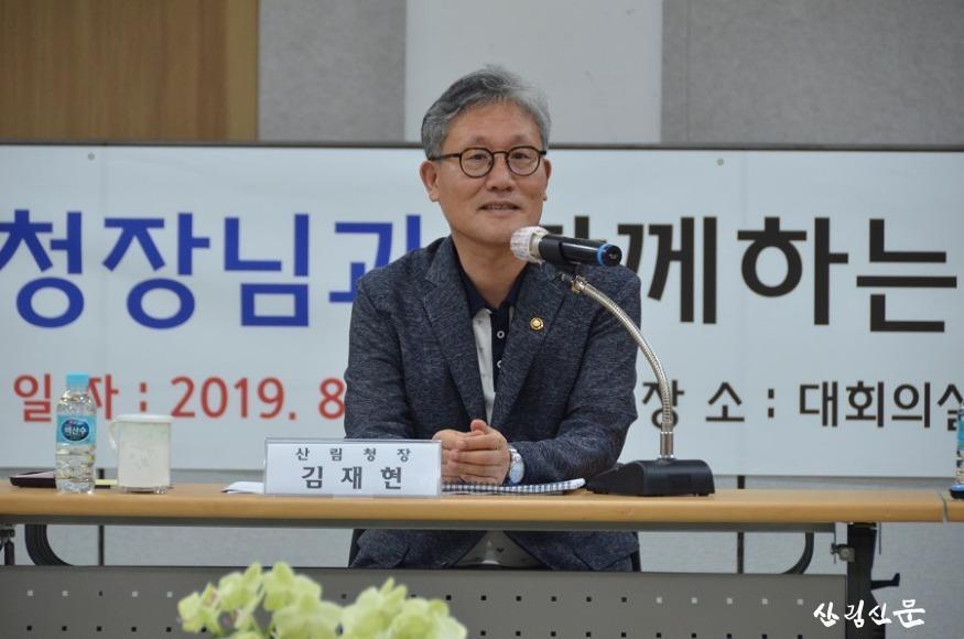 [사진자료]김재현 산림청장, 북부지방산림청을 가다 (1).JPG
