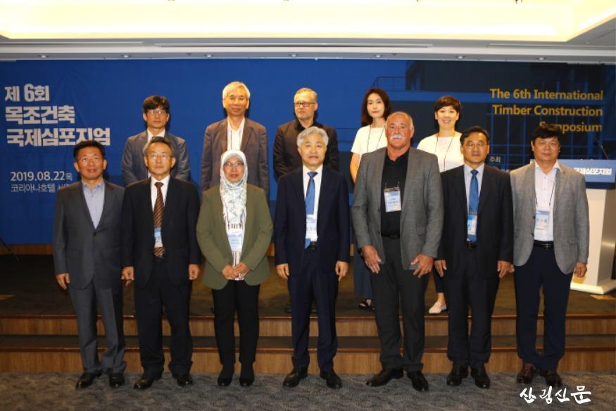 제6회 목조건축 국제 심포지엄 사진1.jpg