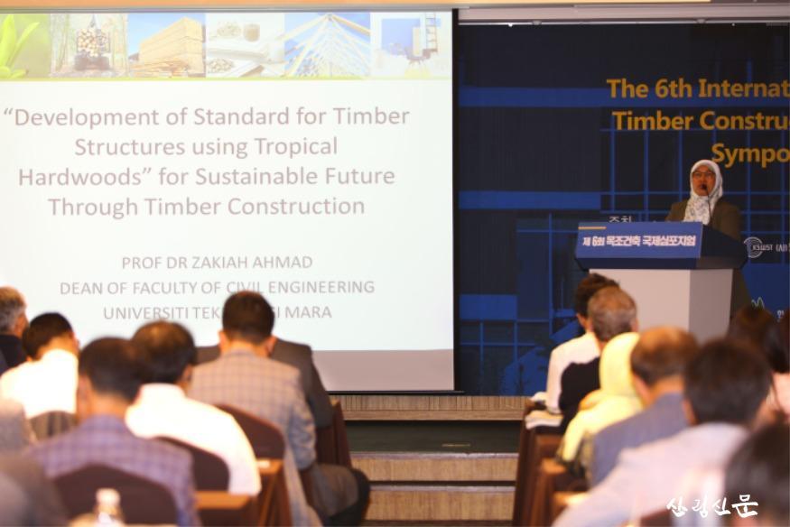 제6회 목조건축 국제 심포지엄 사진2.jpg
