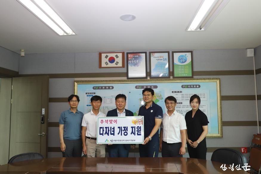 -2019 추석 다자녀가정 (2).JPG