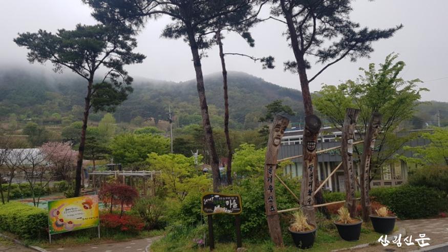 3.오서산상담마을-장승앞.jpg