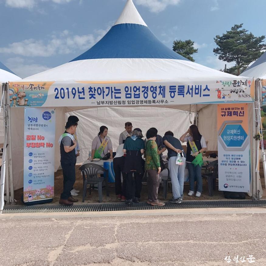 (20190930) 갑질근절캠페인 및 청탁금지법 홍보 사진.jpg