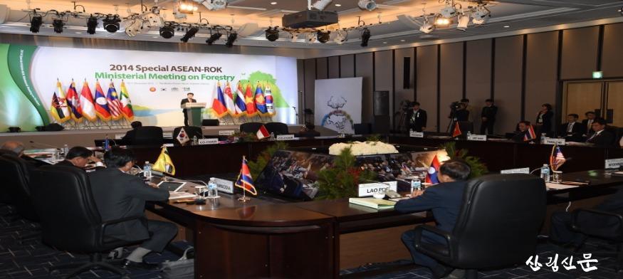 사진2_2014년 한-아세안 특별산림장관회의.JPG