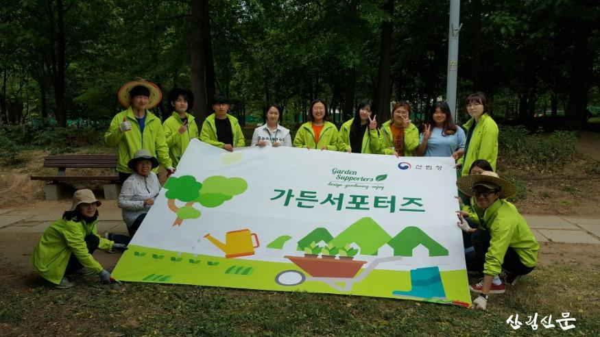 사진1_산림청 가든서포터즈 정원 봉사활동 후 기념촬영.jpg