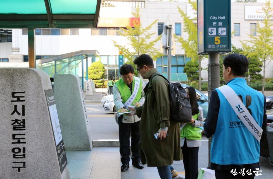 (사진1) 반부패청렴 실천 캠페인.JPG