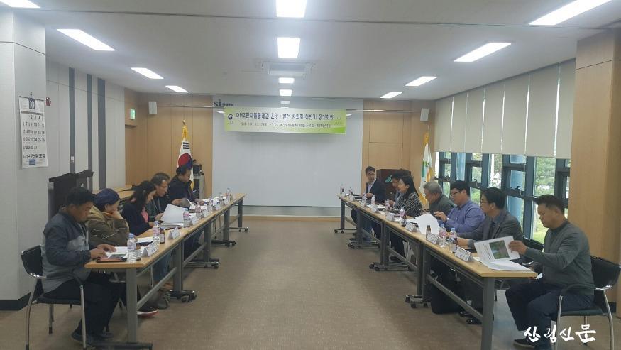 [관련사진] DMZ펀치볼둘레길 상반기 운 영ㆍ발전 협의회 하반기회의 개최1.jpg
