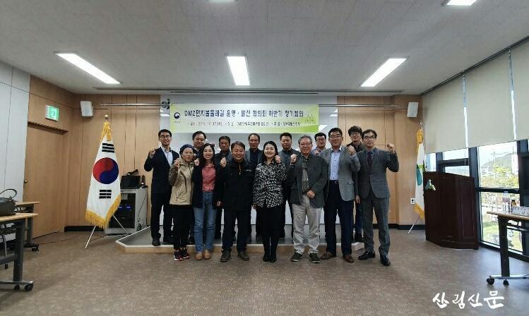 [관련사진] DMZ펀치볼둘레길 상반기 운 영ㆍ발전 협의회 하반기회의 개최2.jpg