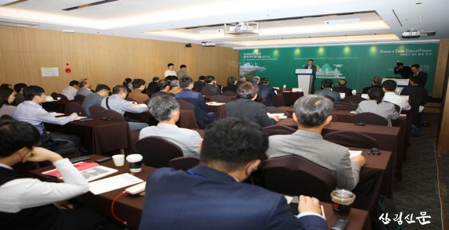 10월17일-미세먼지 동아시아 심포지엄-01-09.jpg