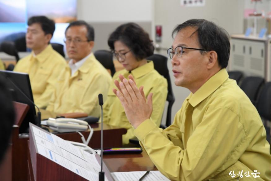 사진2_박종호 산림청 차장 가을철  중앙산불방지대책본부 운영 보고.JPG