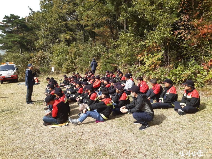 구미국유림관리소 가을철 산불방 지 위탁교육훈련 (2).jpg