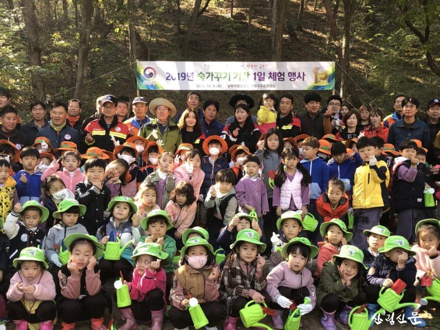 구미관리소 유아숲체험원 숲가꾸기 행사 (3).jpg