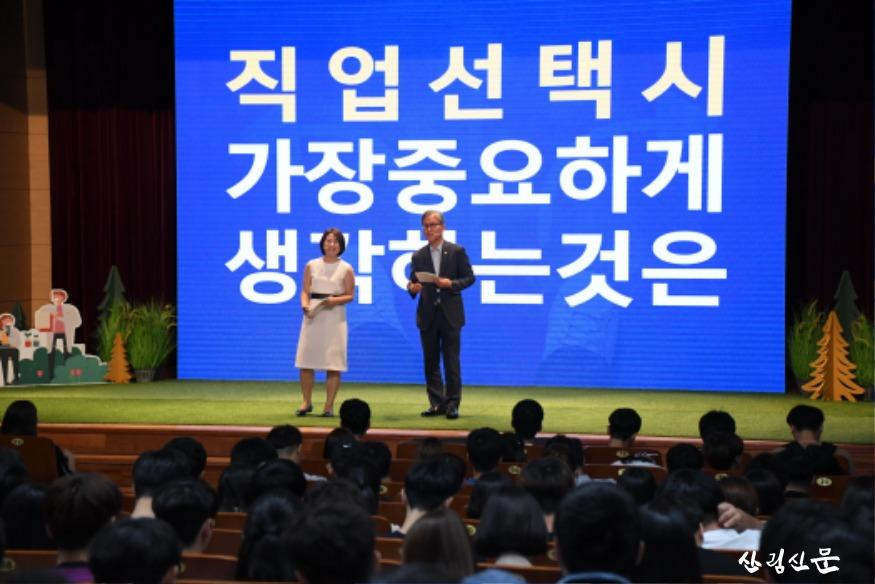 사진3_제 3회(9.17 진주) 청문청답 사진.JPG