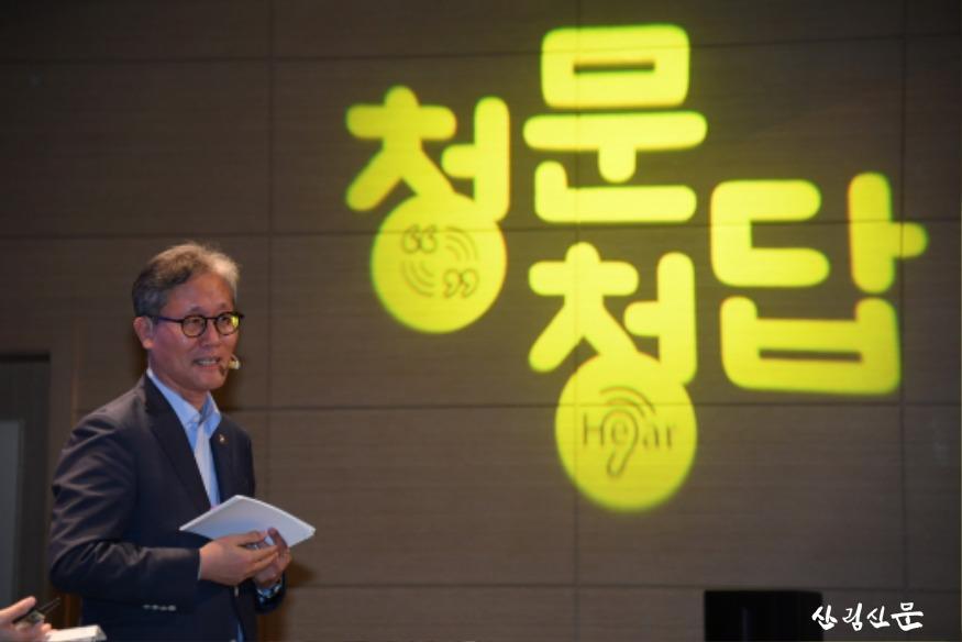 사진2_제 3회(9.17 진주) 청문청답 사진.JPG