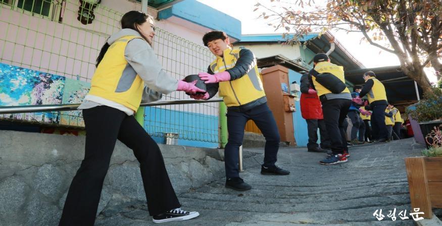 사진3_산림청 봉사동아리, 월동준비 연탄 나눔 봉사.jpg