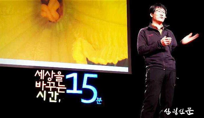 지리산자연밥상 고영문 대표  (3).jpg