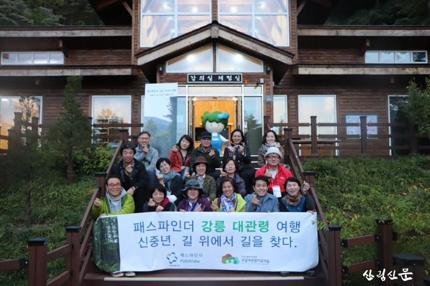 (사진1) 참가자 단체사진.JPG