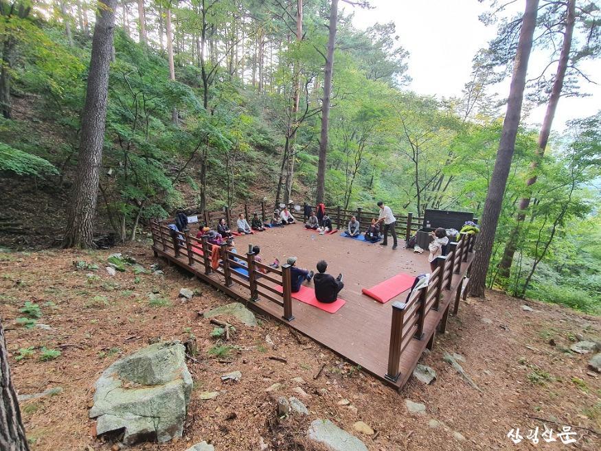 (사진2) 산림치유프로그램.jpg