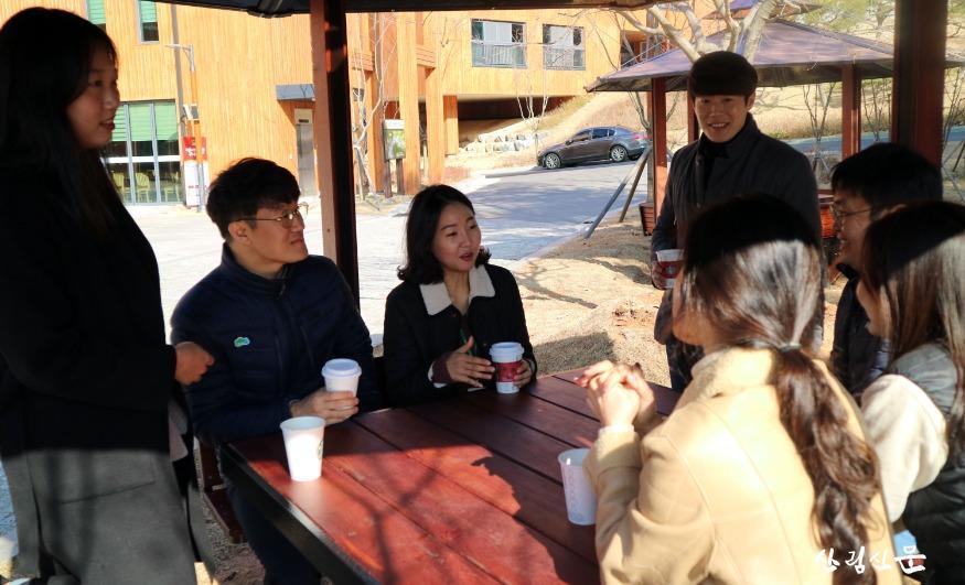(사진) 산림복지진흥원 아이디어 회의.JPG