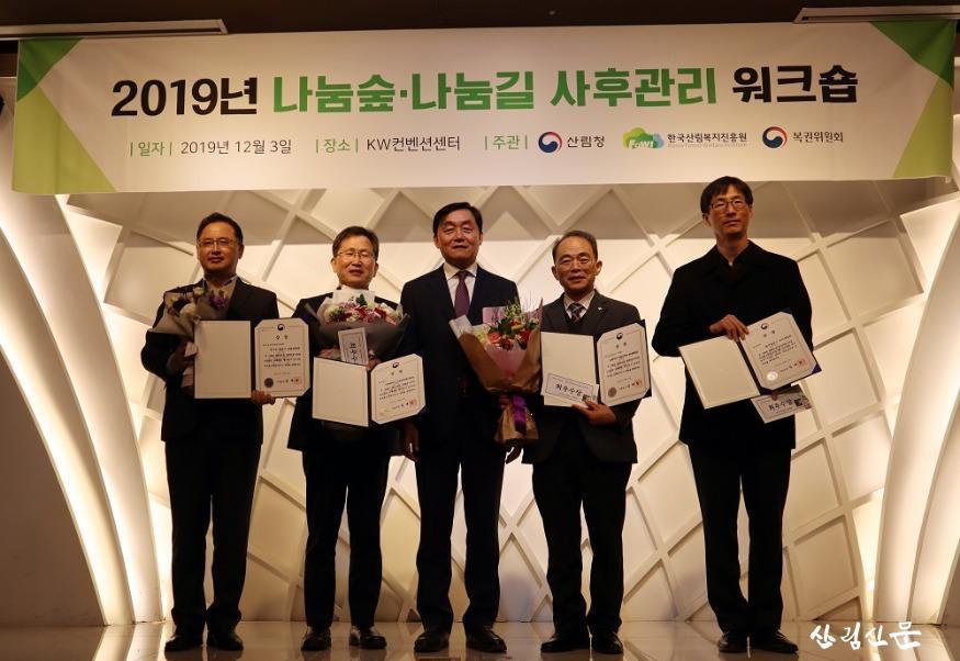 (사진2)녹색자금 사업 사후관리 워크숍.jpg