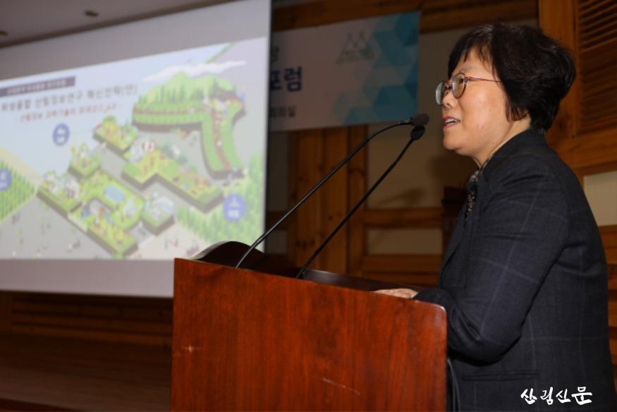 12월04일-국가산림위성 정보센터 설립방안 산림위성 연구 활용 4차 전문가 포럼-01-08.jpg
