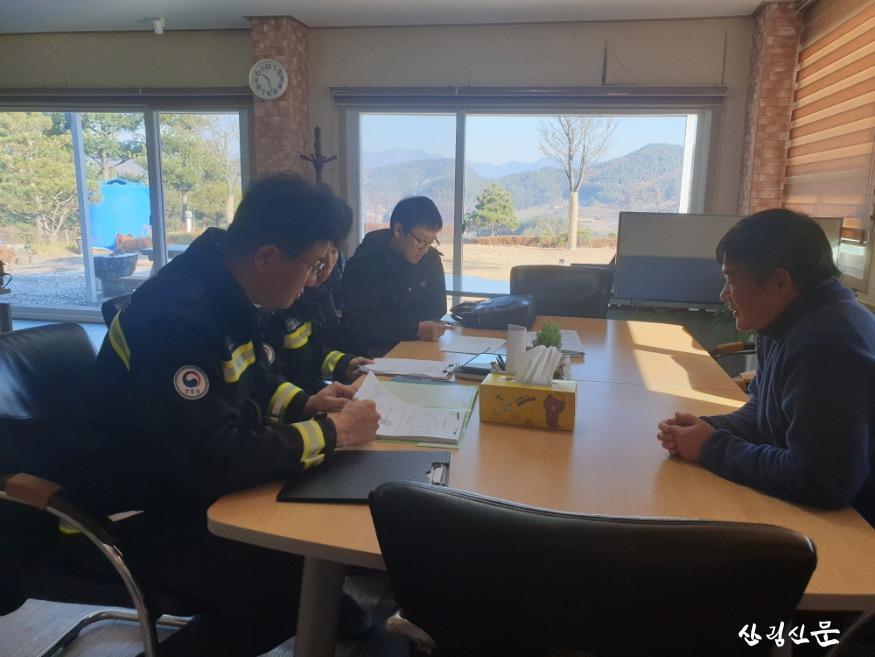 소나무류 취급업체 점검3.jpg