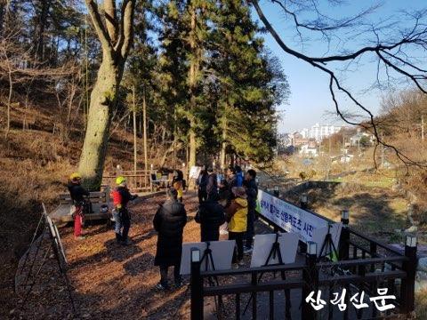 국민의숲행사-사진2.jpg