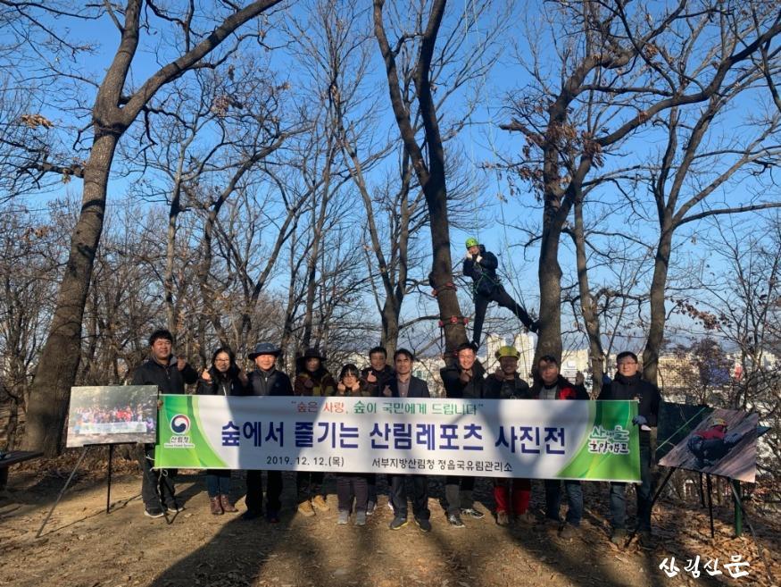국민의숲 행사 사진(단체).jpg