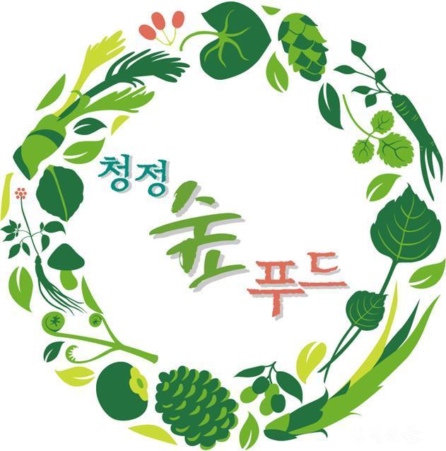 청정숲푸드 로고.jpg