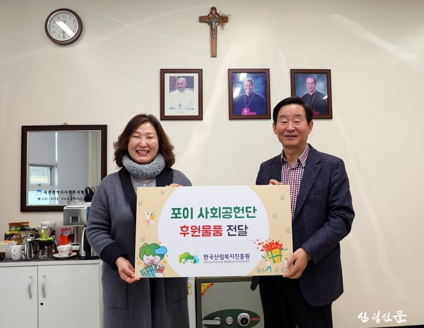 (사진1) 사회공헌활동.JPG