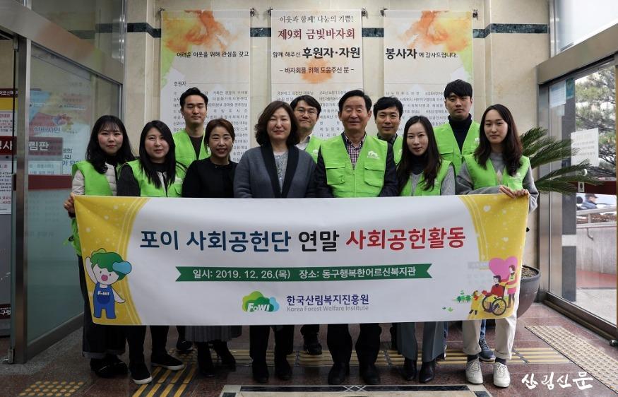 (사진3) 사회공헌활동.JPG