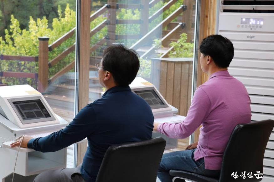 (사진1) 교직원치유프로그램.JPG