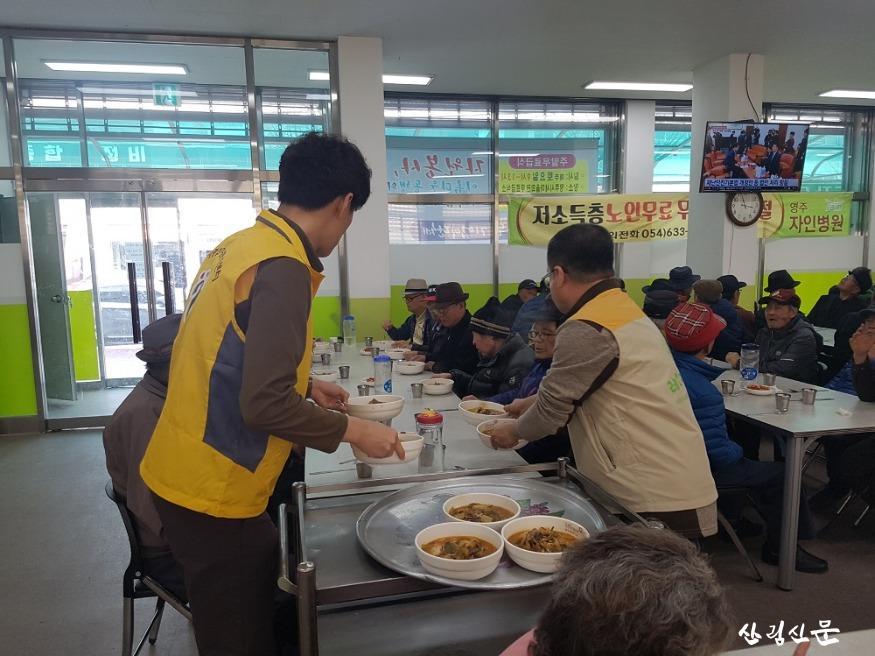 보도사진_소백산 무료급식소 (2).jpg