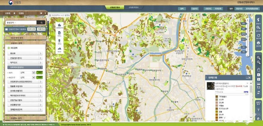 산림공간정보유통서비스(임상도).jpg