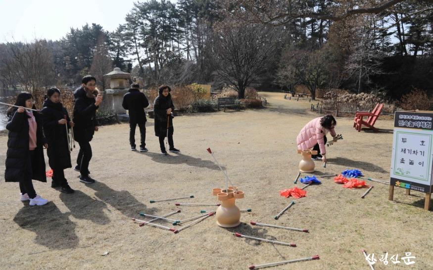 천리포수목원에서 투호놀이를 즐기고 있는 가족.jpg