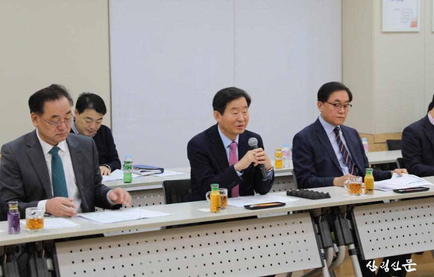 (사진1) 산림복지진흥원 업무보고회.JPG