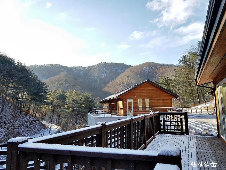 (사진6) 국립양평치유의숲 동절기 전경.jpg