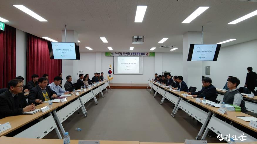 충북도, 도-시군 산림관계관 회의 개최 (2).jpg