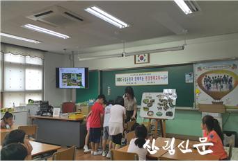 환경교육 참가자-1.png