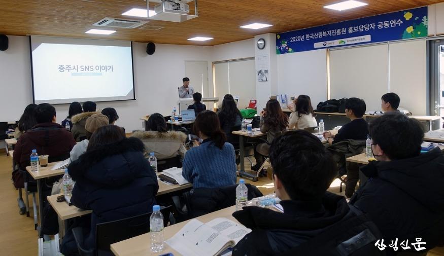 (사진2) 홍보담당자 공동연수.JPG