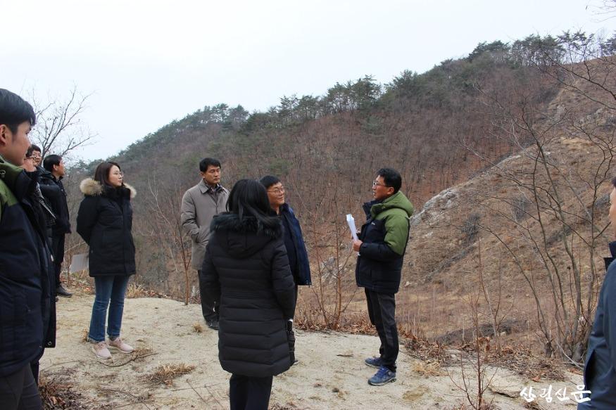 02월12일-지역순환형 임업 현장토론회-04.JPG